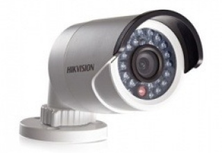 2 Mp IP WI-FI Hikvision DS-2CD2020F-IW